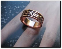 Solid copper Celtic Claddagh band Size 8 ring CTR1969 - 1/4 of an inch wide